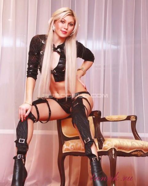 Проститутка Эдвидже 68