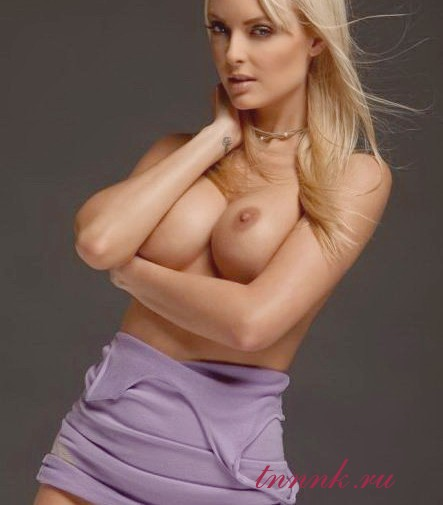 Индивидуалка Sexy74