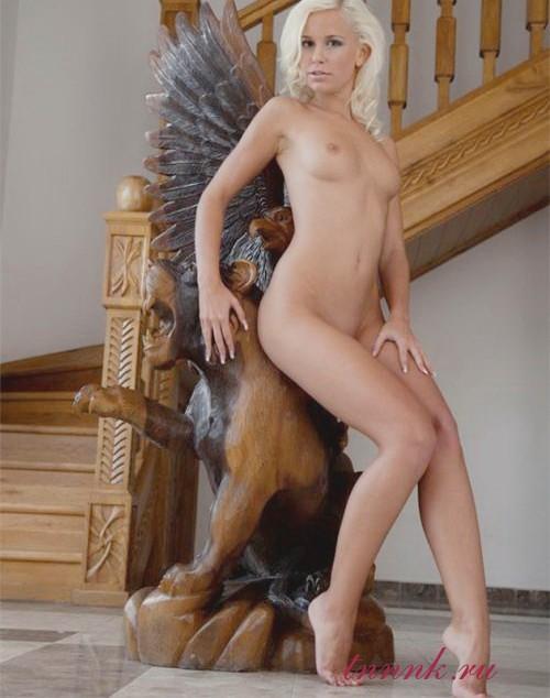 Девушка проститутка Руса реал фото