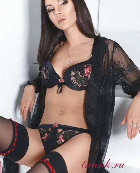 Проститутка Жюльенн