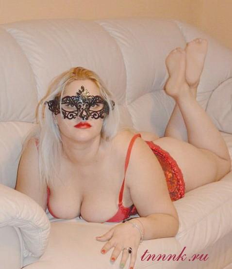 Девушка проститутка Клои