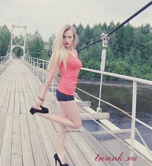 Индивидуалка Каторина Vip