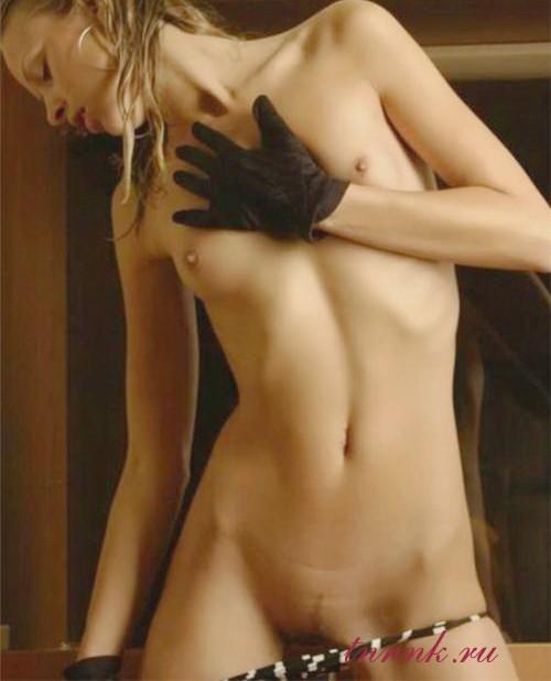 Проститутка Нэля44