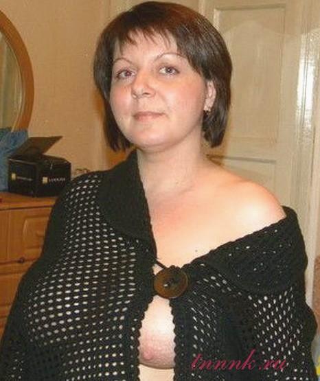 Шалава Кларуха