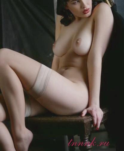 Проститутка Фаризат Vip