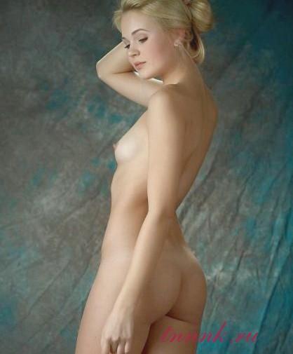 Девушка проститутка Фаруза фото мои
