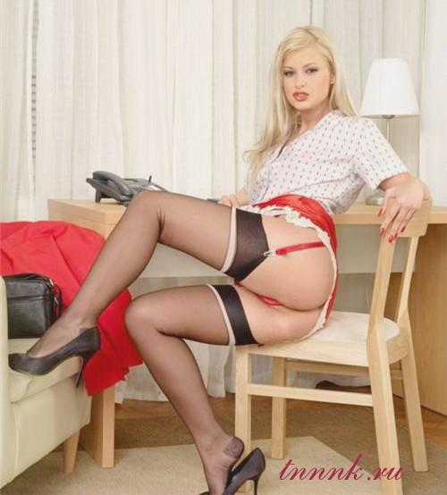 Проститутка Лине