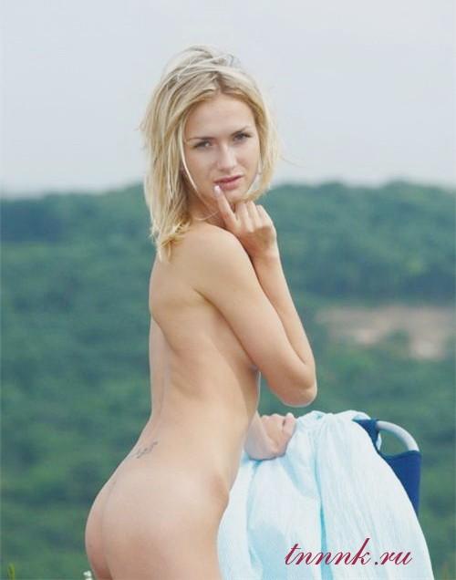 Проститутка Глаша86