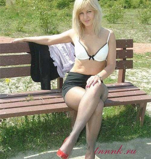 Шлюхи Данкова (раскрепощенные фото/видео).