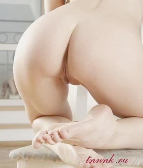 Бляди-узбечки Инзы