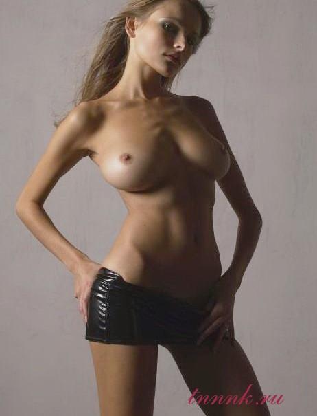 Проверенная проститутка Эв