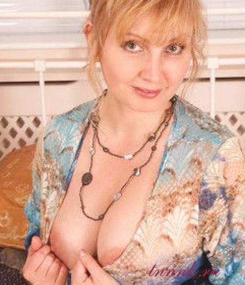 Девушка проститутка Эстефания VIP