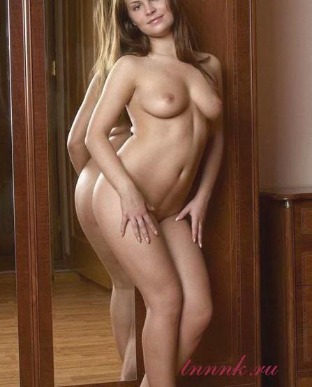 Проститутка Гузель74