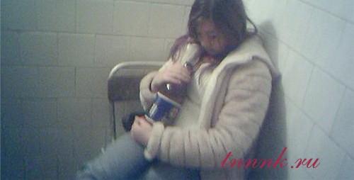 Девушка проститутка Беляна