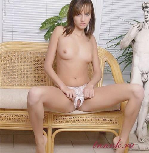 Проститутка Витя фото мои