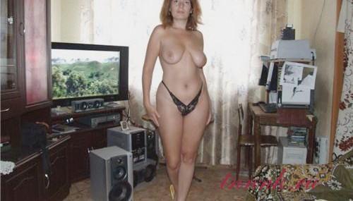 Проститутка Жозиана реал фото